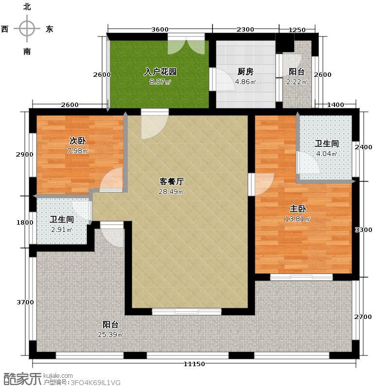 壹江城C调89.58㎡D5号楼七号楼户型2室1厅2卫1厨