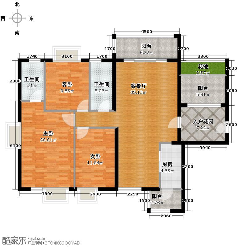 保利山水怡城141.00㎡户型3室1厅2卫1厨
