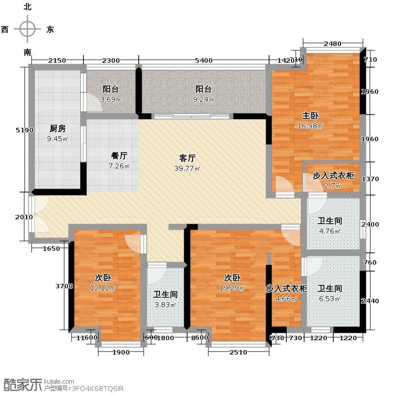 协信阿卡迪亚137.41㎡A3-2户型3室1厅3卫1厨