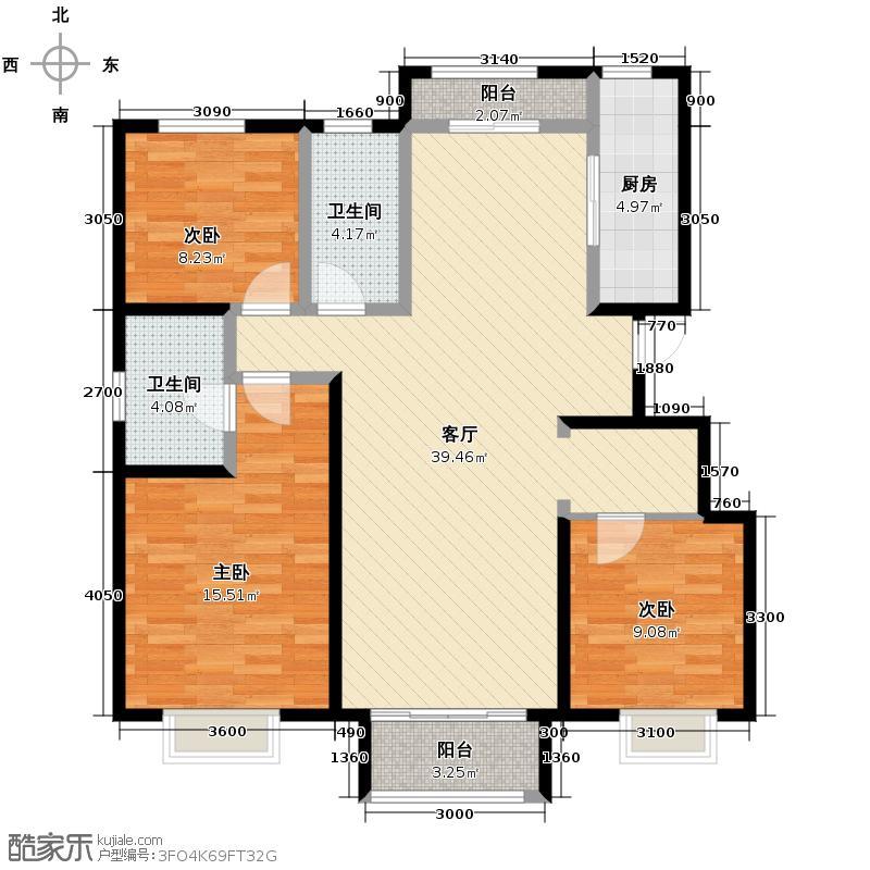远洋一方120.00㎡5、7、9、10号楼C6户型3室2厅2卫
