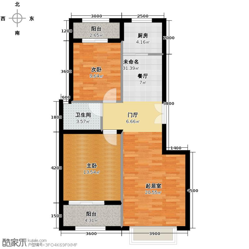 江南山水92.90㎡A-42标准层户型2室2厅1卫