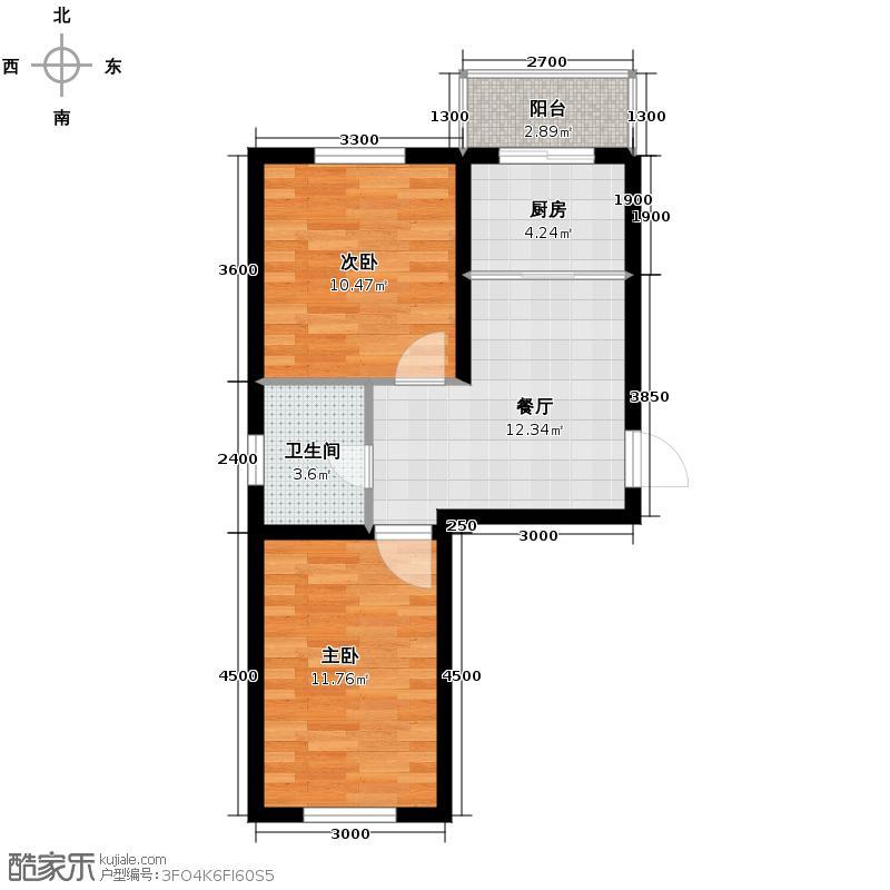 华亨名城61.04㎡B5户型2室1厅1卫1厨
