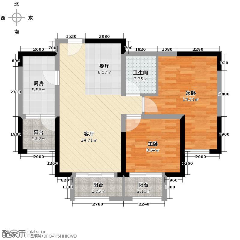华远海蓝城83.00㎡一期底跃C2户型2室2厅1卫