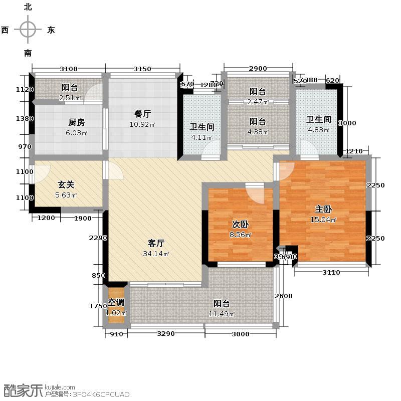 中海万锦东苑122.41㎡怡景洋房19栋01单位户型2室1厅2卫1厨