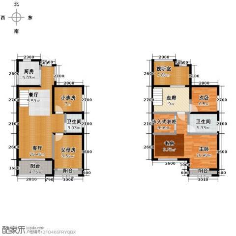 金亨利都荟首府4室2厅2卫0厨114.21㎡户型图