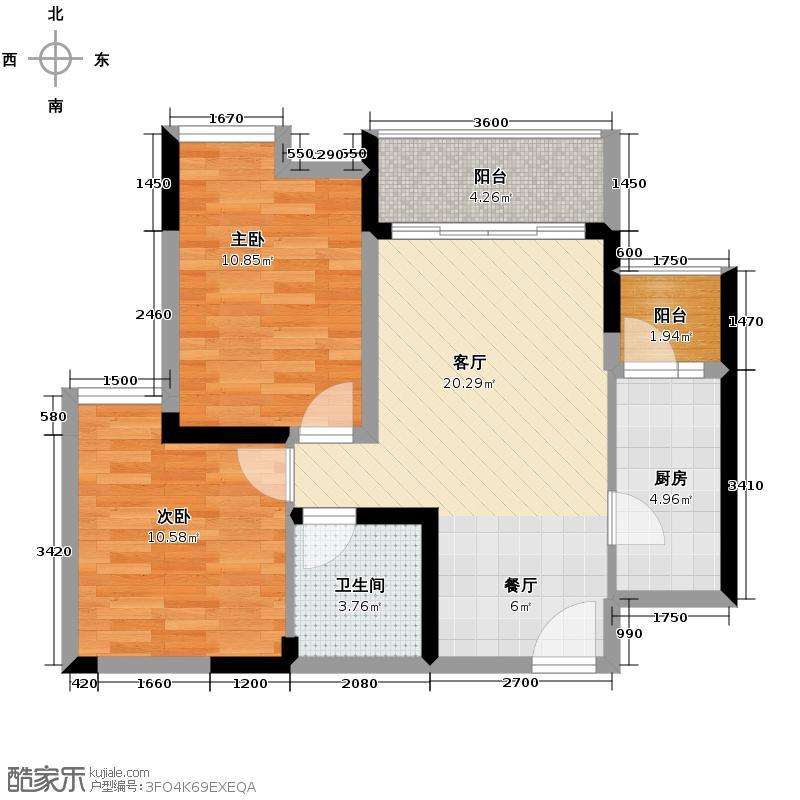 珠江太阳城捌零公馆60.15㎡7号楼8号户型2室2厅1卫
