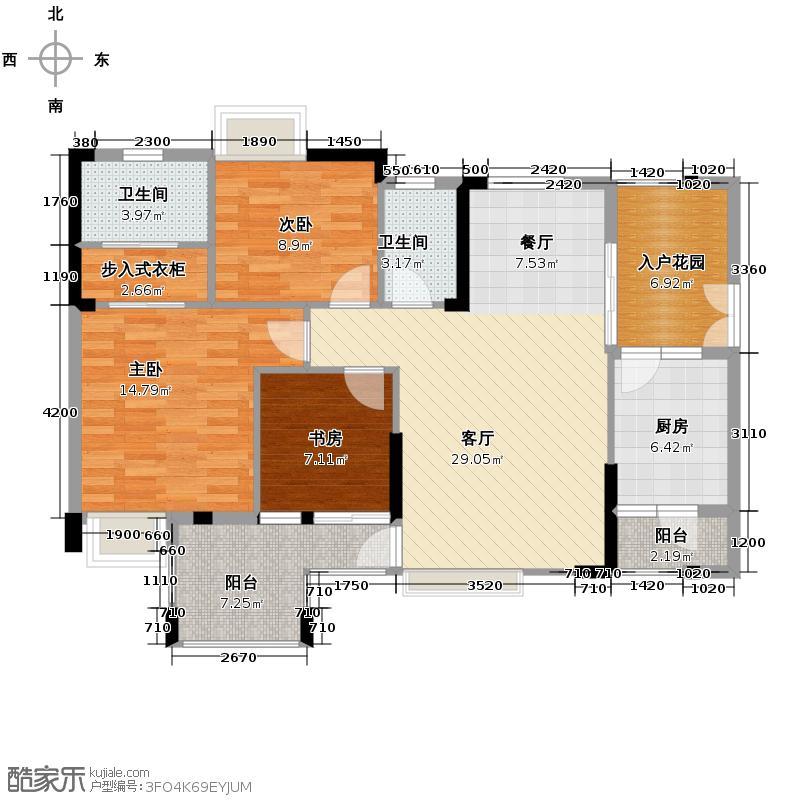 皓晖香雨蓝苑94.80㎡2号楼B2户型3室2厅2卫