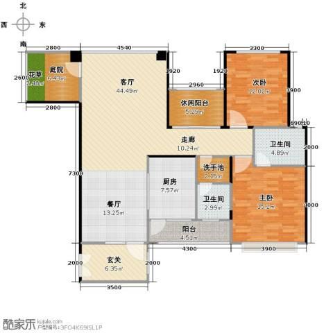 奥克斯广场2室1厅2卫1厨127.00㎡户型图