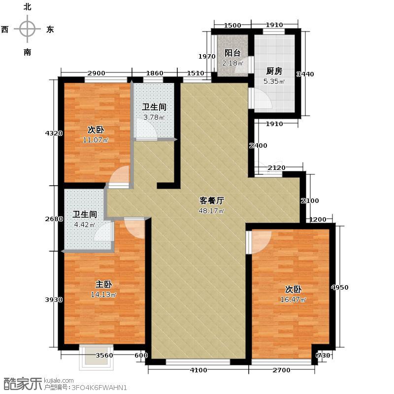 亿利傲东国际144.00㎡2-11层东单元户型3室2厅2卫