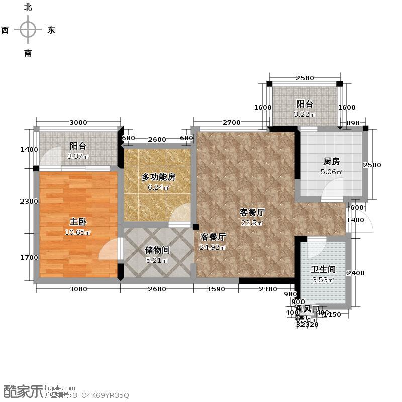 东山国际新城71.65㎡C2户型3室2厅1卫