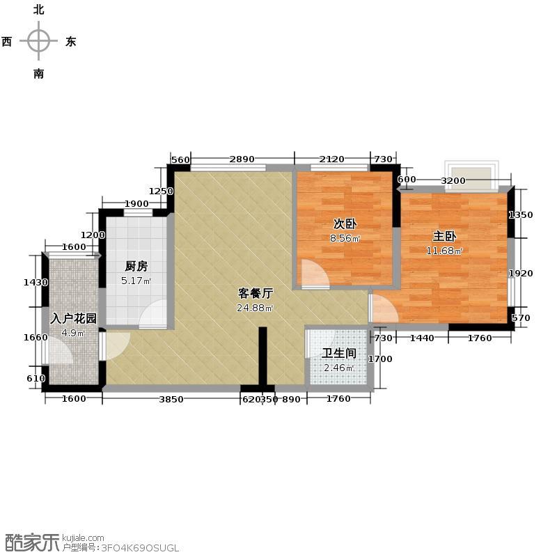 万科金色城市72.00㎡电梯高层S户型2室2厅1卫