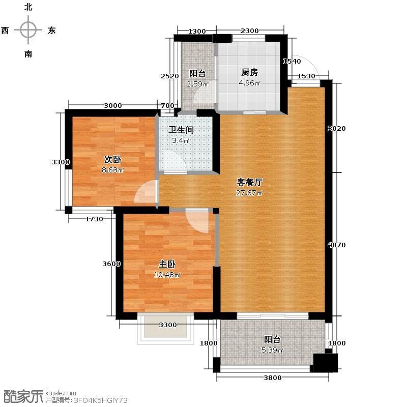 香榭国际72.13㎡2011年2期1批次C3户型2室2厅2卫