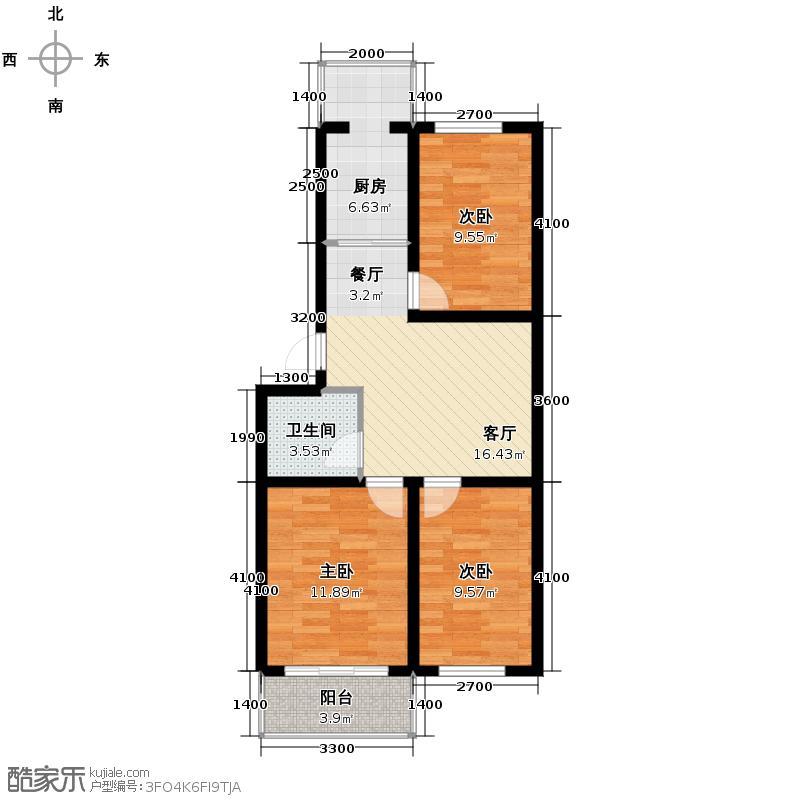 华亨名城83.77㎡D2a户型3室1厅1卫1厨