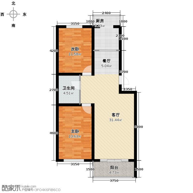 华亨名城93.57㎡F1户型2室1厅1卫1厨