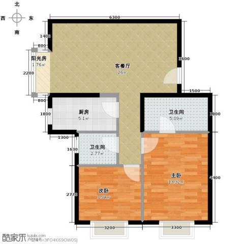 星河1852室1厅2卫1厨84.00㎡户型图