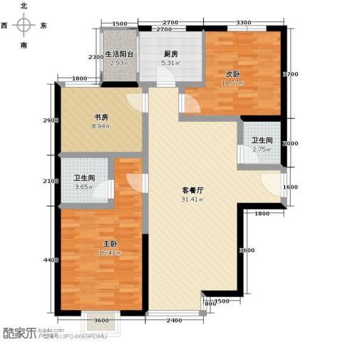 星河1853室1厅2卫1厨119.00㎡户型图