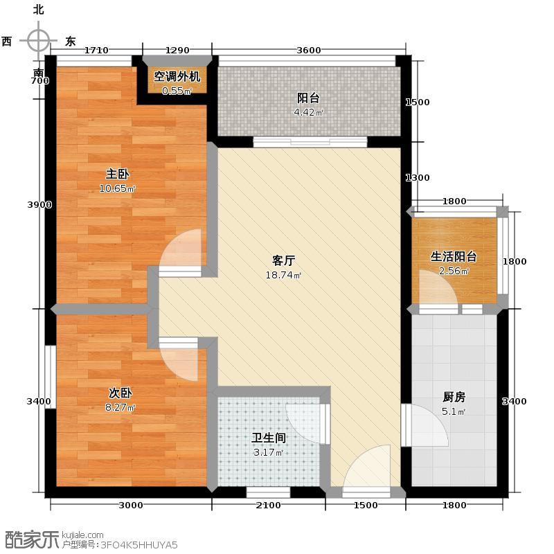 珠江太阳城捌零公馆56.10㎡7号楼7号户型2室2厅1卫