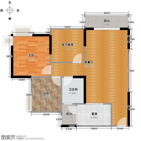 东原亲亲里2室1厅1卫1厨80.00㎡户型图