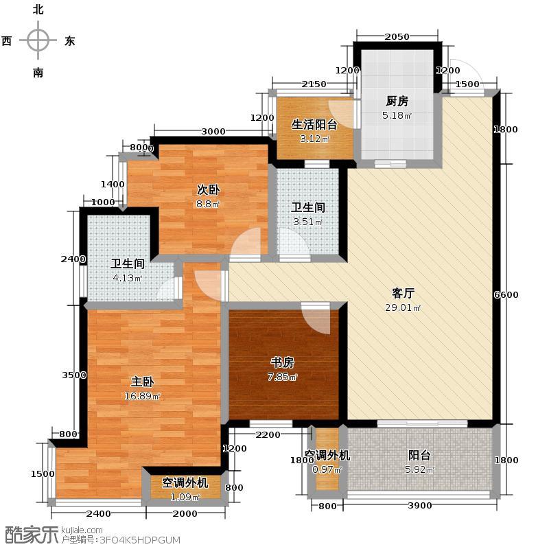 蓝溪谷地86.99㎡D户型3室1厅2卫1厨