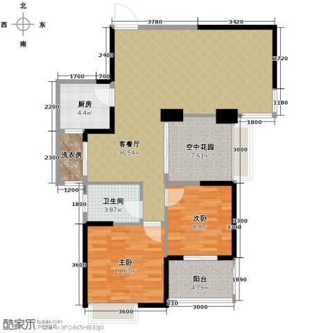 金地中心城2室1厅1卫1厨99.00㎡户型图