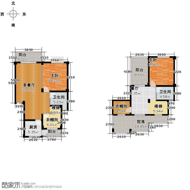 山水四季城133.34㎡6+1E跃层13334户型4室3厅2卫