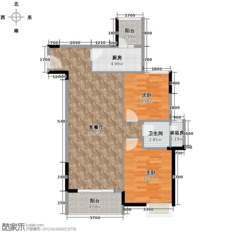富力城72.32㎡E5栋5号户型2室2厅1卫