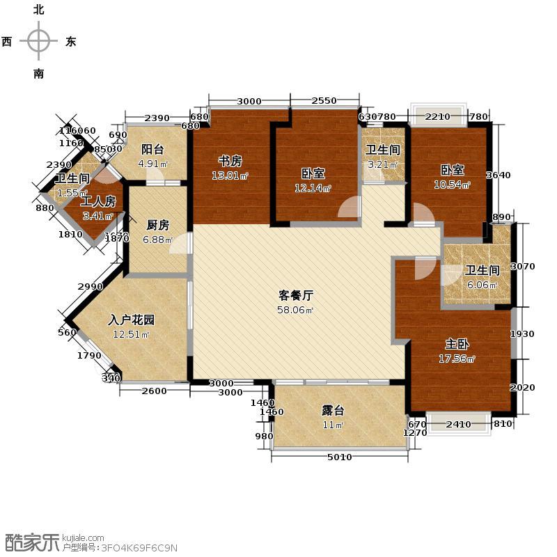 仁和春天国际花园170.38㎡A4户型4室2厅3卫