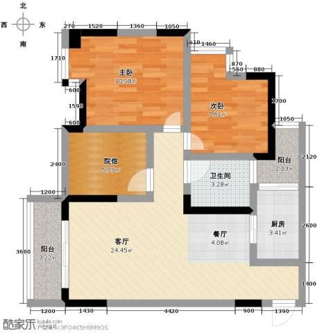东原亲亲里2室1厅1卫1厨71.00㎡户型图