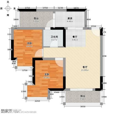 东原亲亲里2室1厅1卫1厨63.00㎡户型图