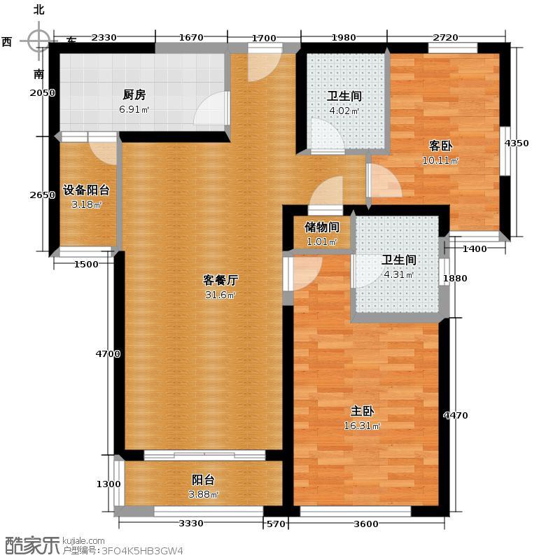 仁恒河滨花园117.00㎡C2户型2室2厅2卫