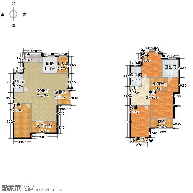 远洋庄园253.36㎡S1b双拼户型3室3厅3卫
