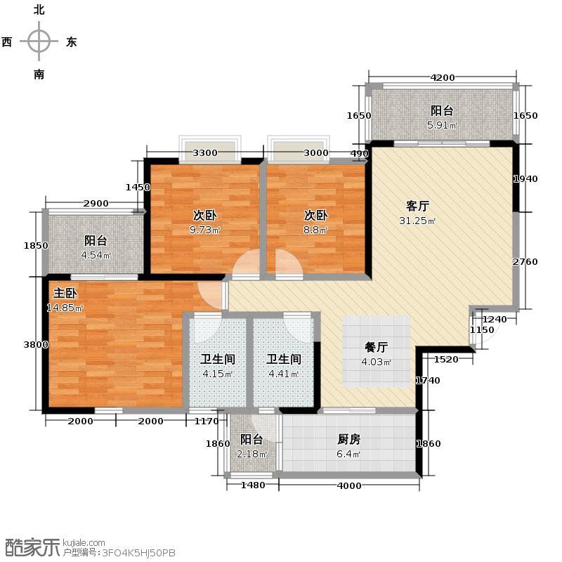 锦城世家123.71㎡A户型10室