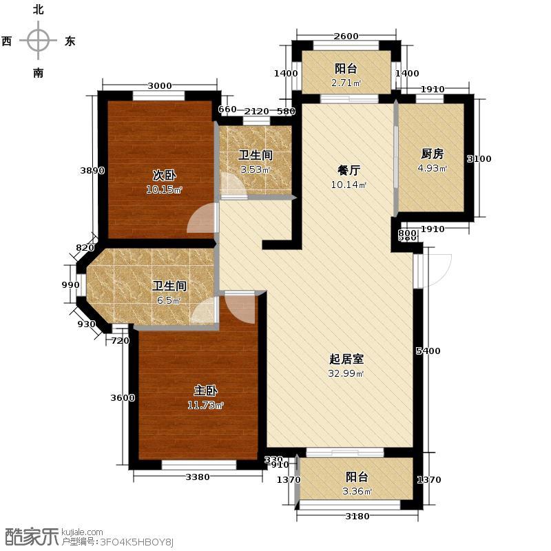 和远领居101.00㎡10#楼F1户型2室2厅2卫