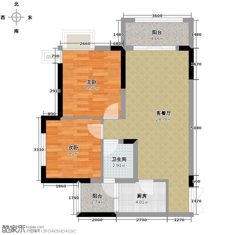 斌鑫中央国际公园61.83㎡一期24-26号楼标准层2户型2室2厅1卫