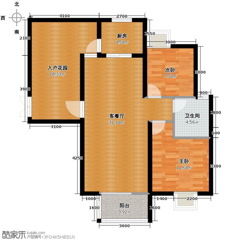 江夏中央公馆103.00㎡B4户型2室1厅1卫1厨
