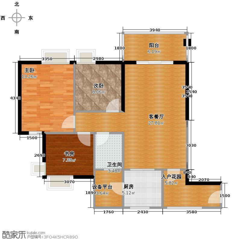 东山领地98.84㎡D3户型3室2厅1卫