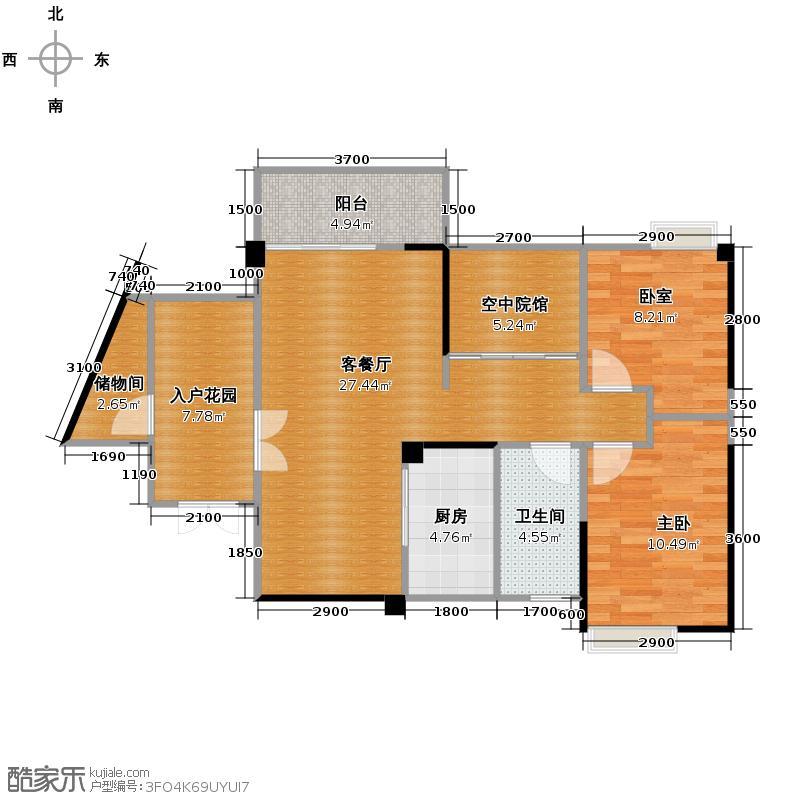 通用时代国际社区86.00㎡GE1户型2室2厅1卫