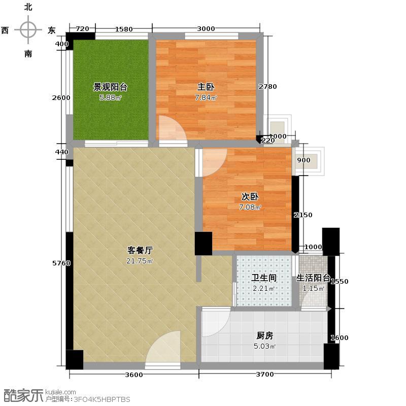 香榭国际62.96㎡2011年1期1批次a3户型2室2厅1卫