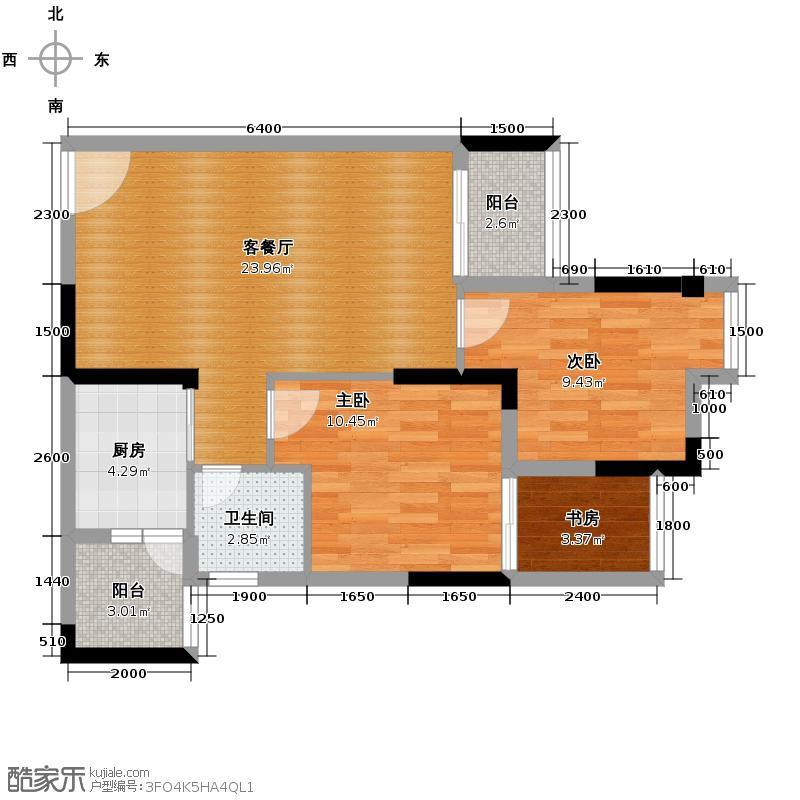 奥园金域72.00㎡3栋04/09+景观阳台(可变)户型3室1厅1卫1厨
