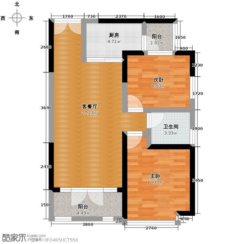 恒大绿洲74.00㎡户型2室1厅1卫1厨