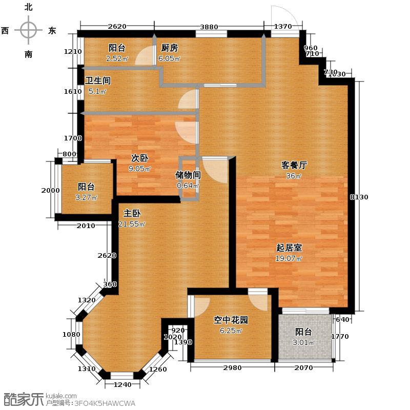 晶城秀府111.65㎡B赠户型10室