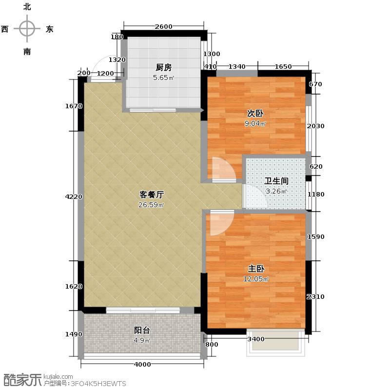 鼎盛华城79.62㎡A1户型2室2厅1卫