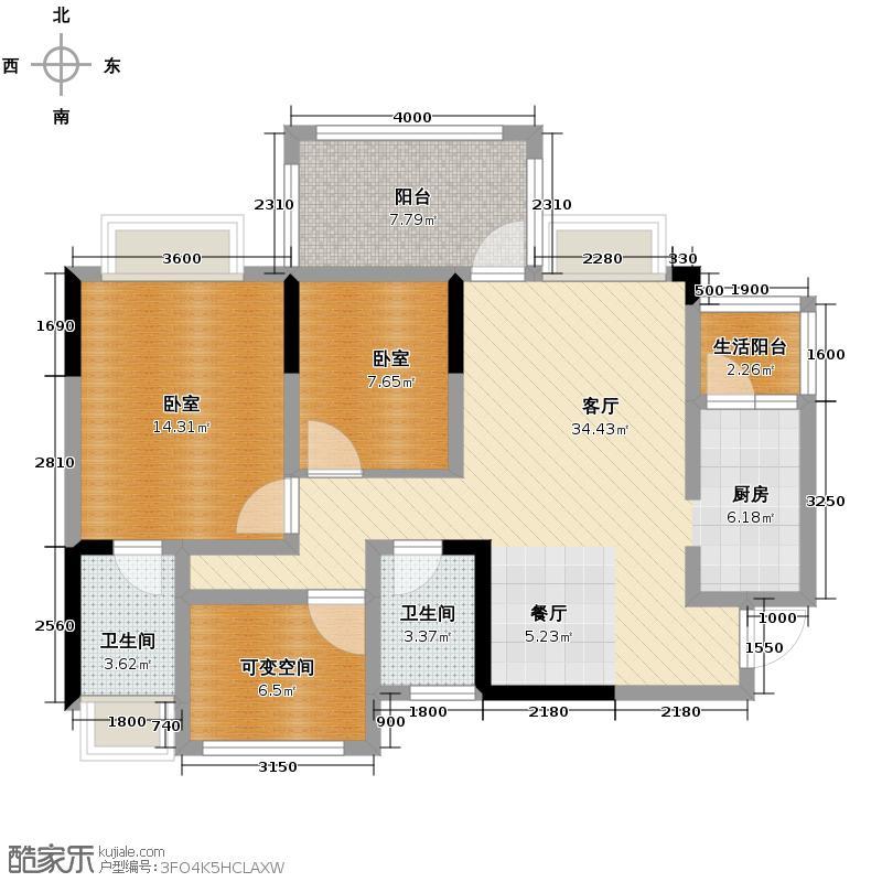 禹鑫亚瑟的城堡105.00㎡A4双卫户型2室2厅2卫