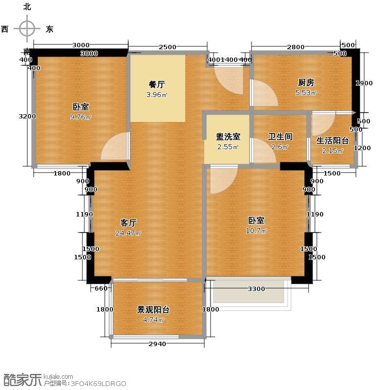中庚城62.92㎡+双阳台B2户型2室2厅1卫