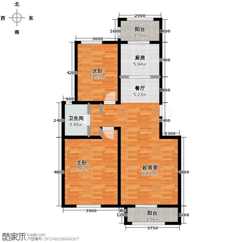 曲院风荷103.00㎡N236、37号楼首层户型2室2厅1卫