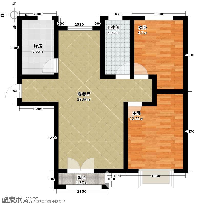 亚泰澜公馆95.00㎡GA-2户型2室2厅1卫