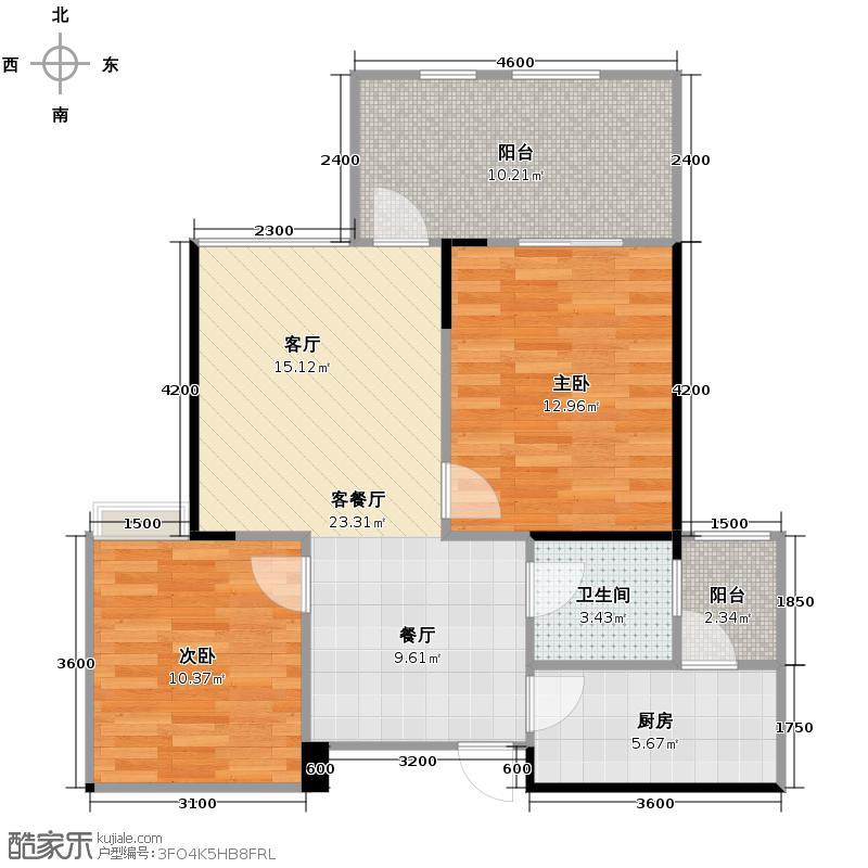 中国水电云立方73.76㎡户型10室