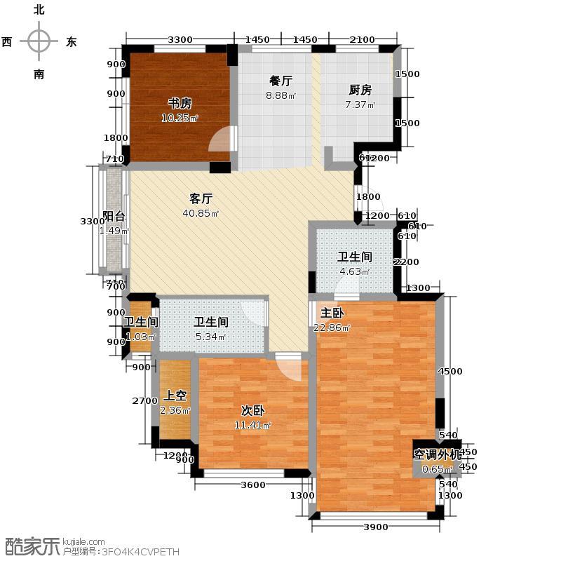 江南摩卡125.70㎡户型3室1厅3卫