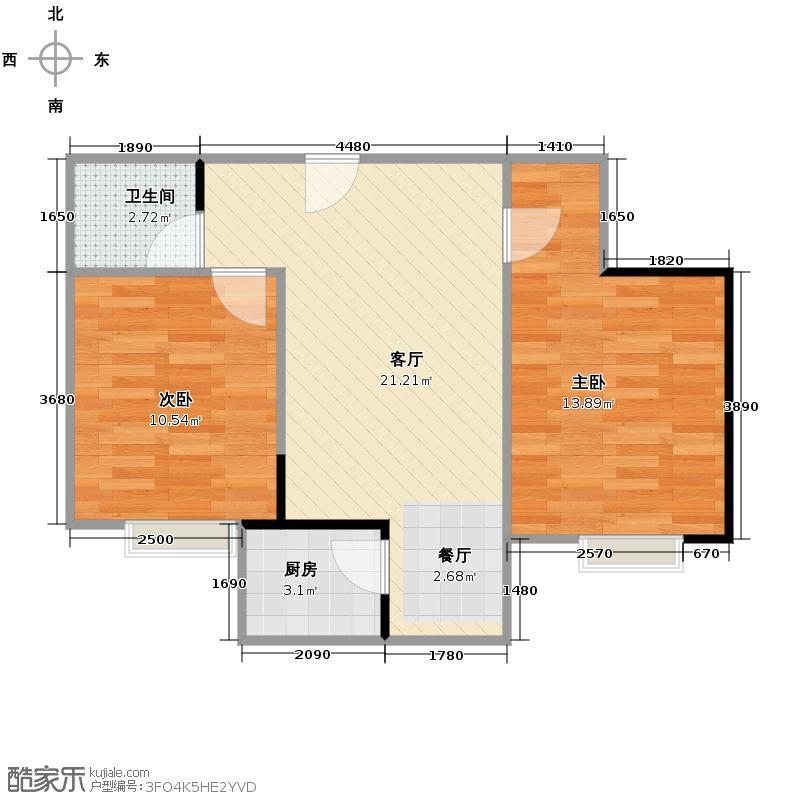 大兴新悦城66.40㎡1号楼-H户型2室2厅1卫