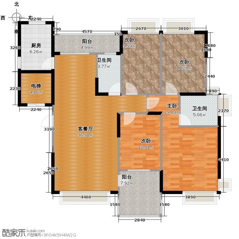 恒大华府145.00㎡户型4室2厅2卫